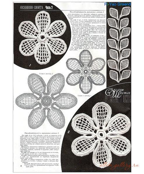 爱尔兰花边花型 8:花卉网格元素 - maomao - 我随心动