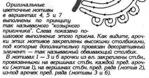 Превью 35 (408x214, 105Kb)