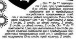 Превью 51 (367x189, 41Kb)