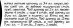 Превью 4 (318x123, 23Kb)