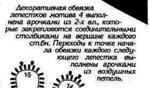 Превью 6 (282x166, 25Kb)