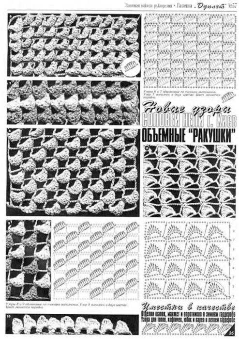 objemnyje rakushki polotno Duplet.57_31 (494x700, 290Kb)