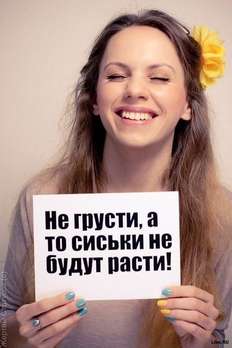 1340969651_zhertvy-statusov-9 (466x700, 63Kb)