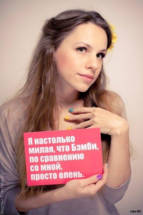1340969683_zhertvy-statusov-12 (466x700, 61Kb)