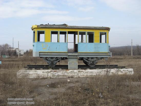 интим знакомства в донецкой области украины