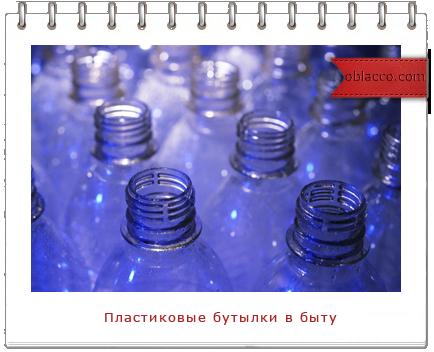 3518263_bytilki (434x352, 204Kb)