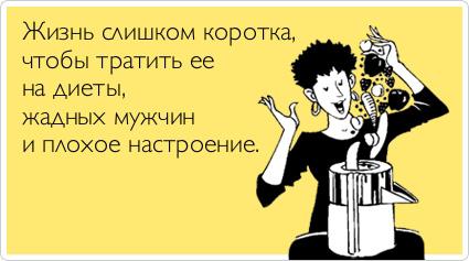 atkritka_1335964207_387 (425x237, 64Kb)