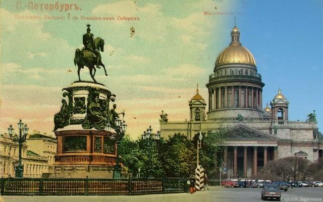 Городские пейзажи Петербурга в прошлом и настоящем 1 (640x401, 87Kb)