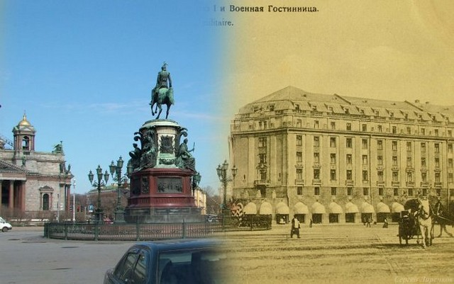 Городские пейзажи Петербурга в прошлом и настоящем 25 (640x401, 68Kb)