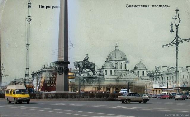 Городские пейзажи Петербурга в прошлом и настоящем 41 (640x395, 69Kb)