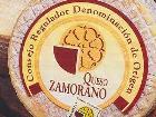 4387736_Zamorano (140x105, 6Kb)