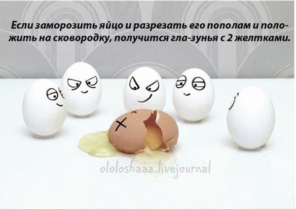 soveti_01 (600x424, 30Kb)