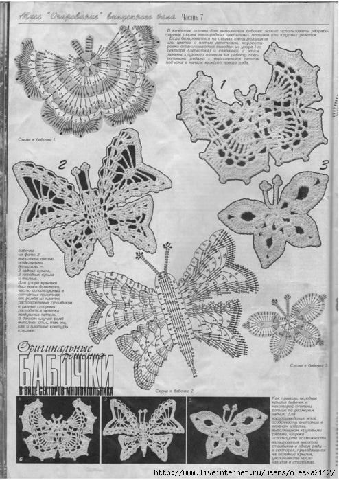 Бабочки, цветочки (крючок
