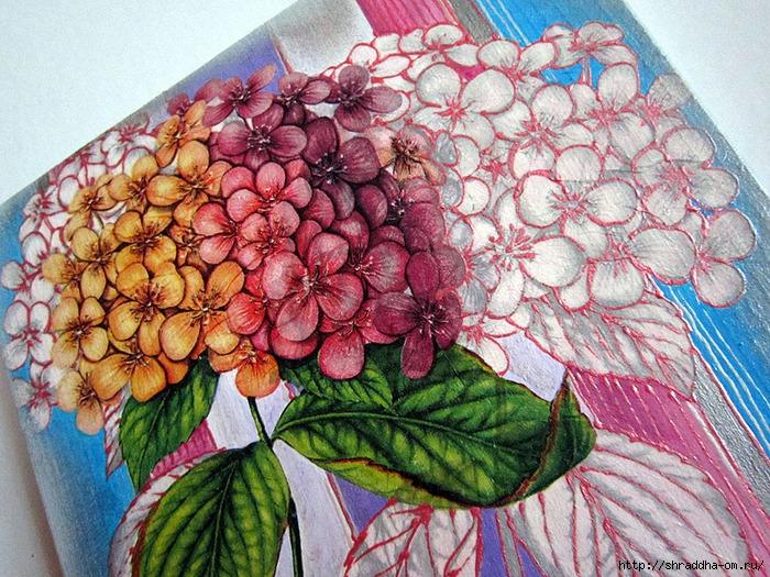 набор Летний сад, автор Shraddha, 3 (700x525, 405Kb)