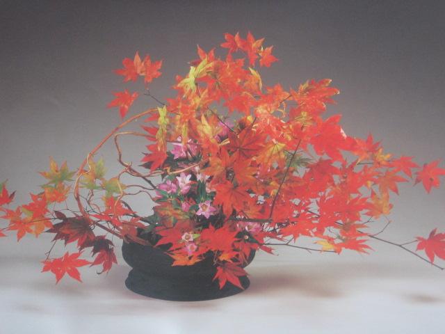 Икебана своими руками осень фото