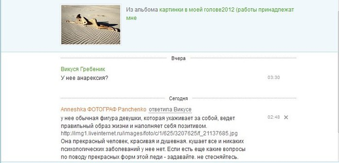 3207625_lce0BbPArmY (700x335, 37Kb)
