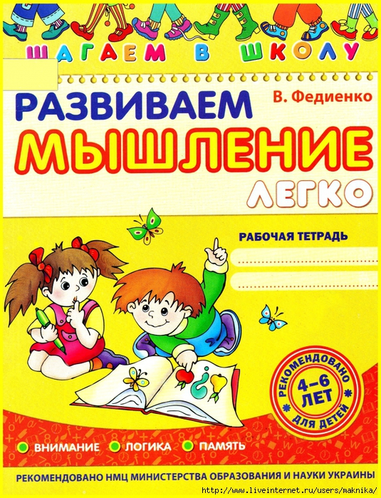 4663906_Oblojka (535x700, 439Kb)