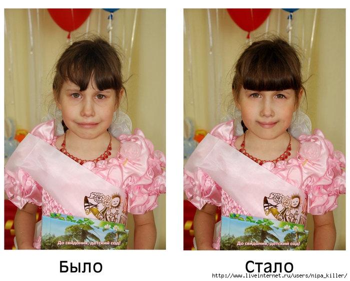 изменение фотографий: