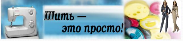 967ибо (645x146, 163Kb)