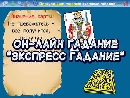 online1 (438x330, 36Kb)