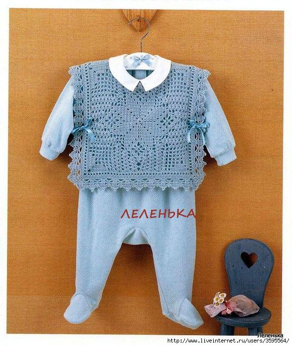 Yellow Baby Crochet0-24 months 013 (590x700, 306Kb)