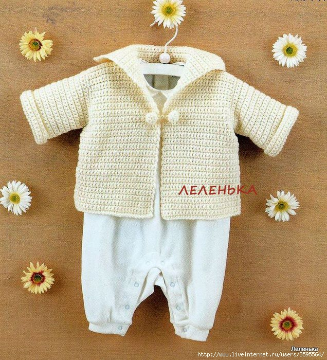 Yellow Baby Crochet0-24 months 015 (636x700, 344Kb)