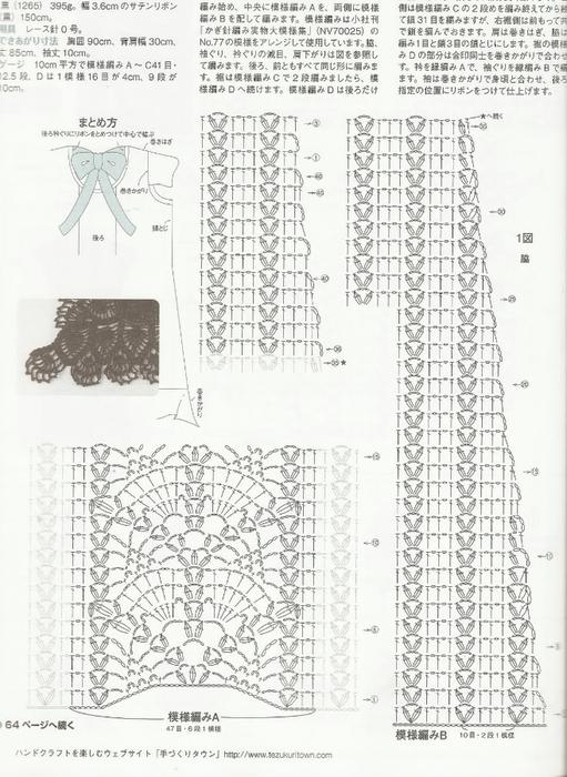 1f8a74ad8576 (511x700, 252Kb)