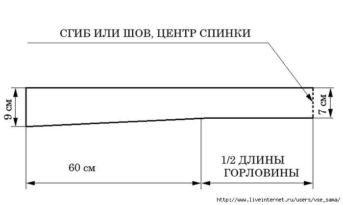 5_1 (700x418, 54Kb)