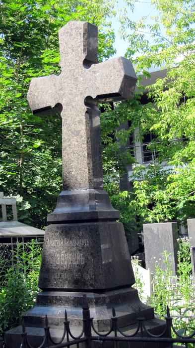 старинное захоронение (393x700, 495Kb)