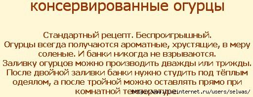 4683827_20120706_214540 (512x197, 107Kb)
