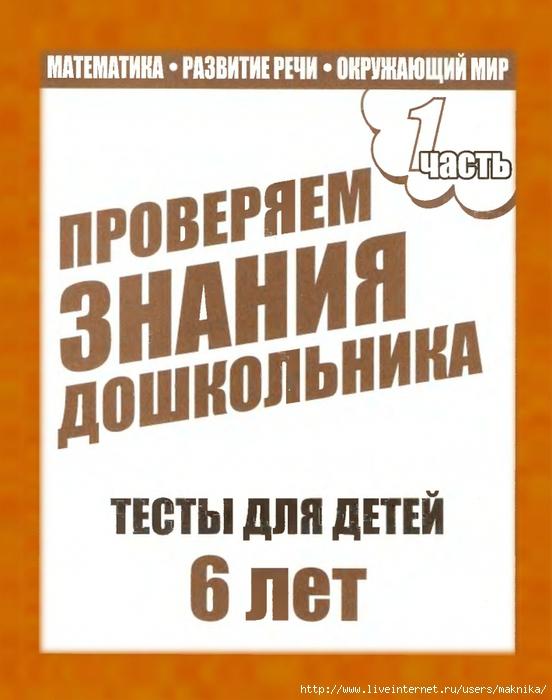 Понедельник 01 октября 2012 г 07 19 в
