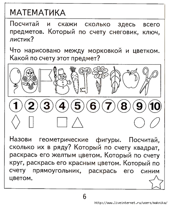 p0007 (571x700, 266Kb)