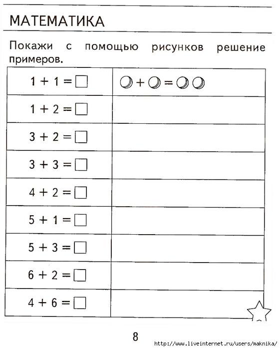 p0009 (561x700, 137Kb)