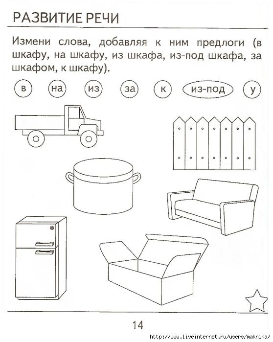 p0015 (558x700, 170Kb)