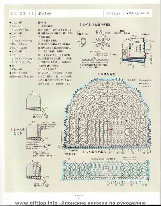 0_47b40_2c5c1b8f_XL (546x700, 130Kb)