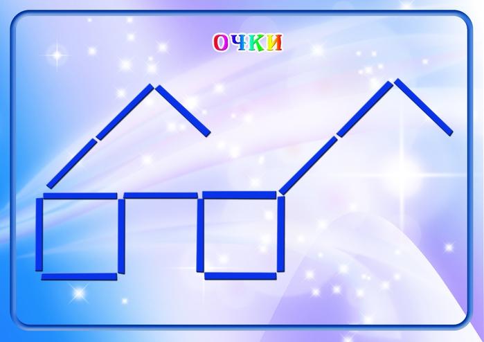 08cea37e549f (700x494, 160Kb)