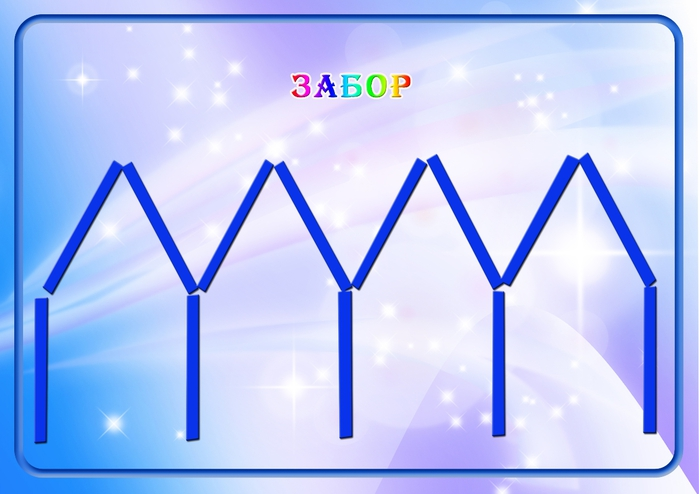 9c9596249569 (700x494, 169Kb)