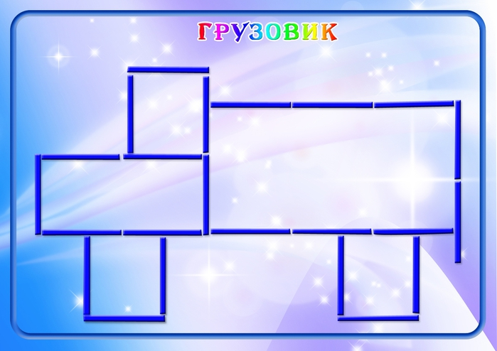 98eb62e668f4 (700x494, 158Kb)