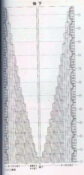 авав2 (337x700, 253Kb)