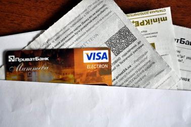 Обмен и вывод webmoney, Яндекс деньги, Qiwi, Bitcoin и