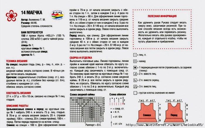 папап1 (700x438, 232Kb)