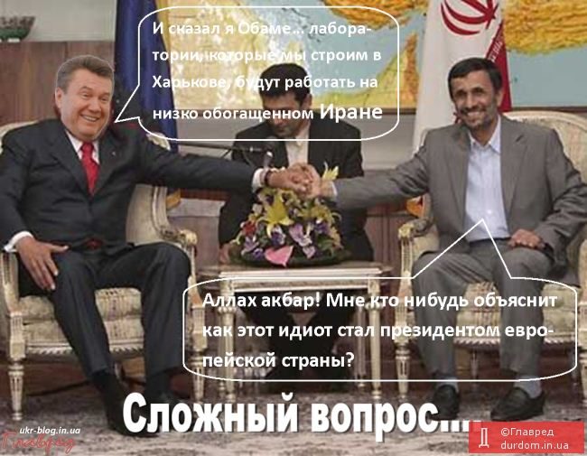 92105471_Slozhnuyy_vopros (650x505, 185Kb)