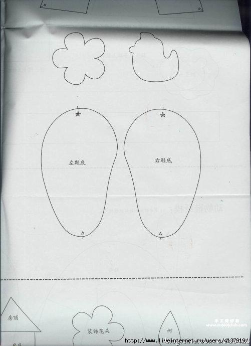 69377b71hbc6d93d9afb9&690 (501x690, 108Kb)