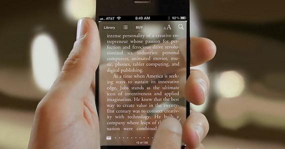 iPhone следующего поколения.1 (570x298, 92Kb)