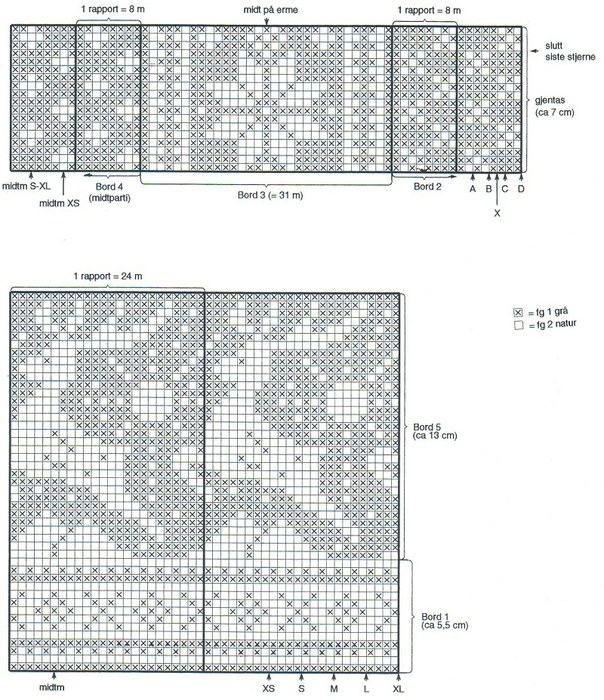 Как прибавить в филейном вязании