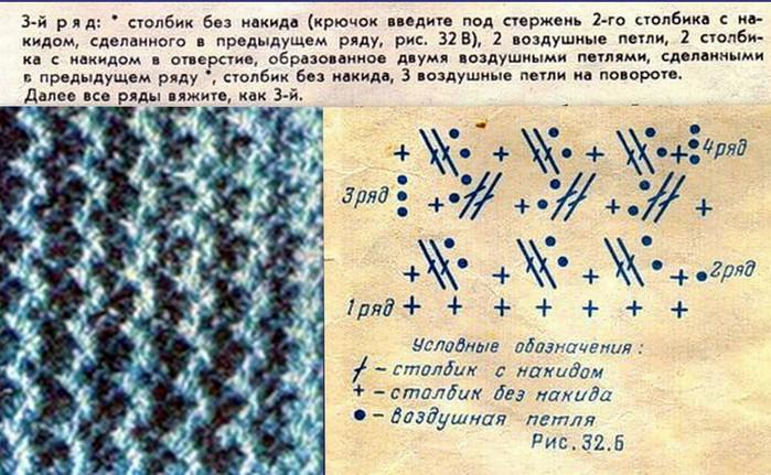 4-Новая папка1 (700x431, 116Kb)