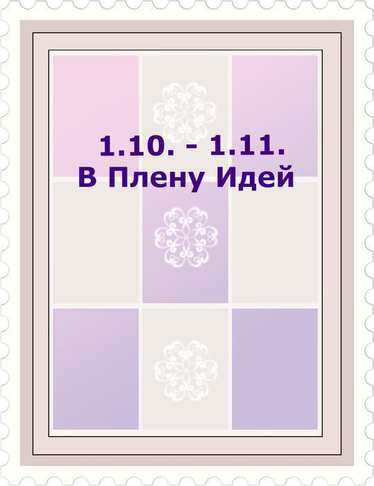 открытка 3 (539x700, 77Kb)
