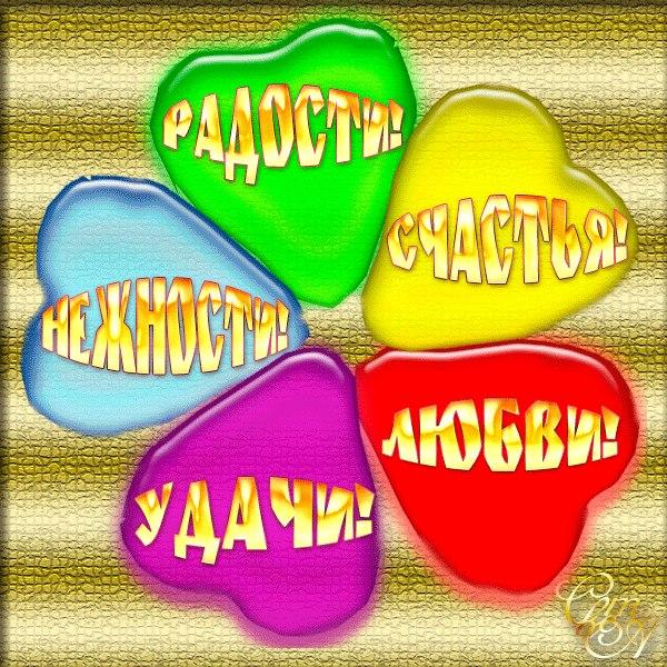 http://img0.liveinternet.ru/images/attach/c/5/92/201/92201410_x_bbaf6116.jpg
