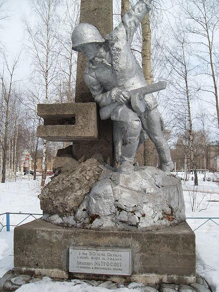 Памятник с сердцем Коряжма Эконом памятник Плечики Верещагино
