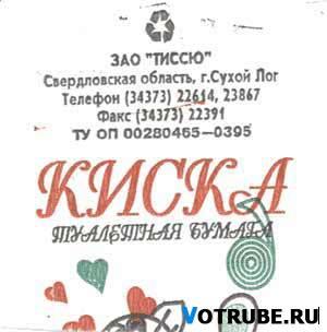 4497432_22 (300x304, 14Kb)